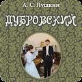Дубровский. Пушкин А.С. APK for Bluestacks