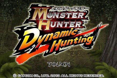 モンスターハンター Dynamic Hunting - screenshot