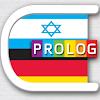 HEBRÄISCH - Wörterbuch (D)