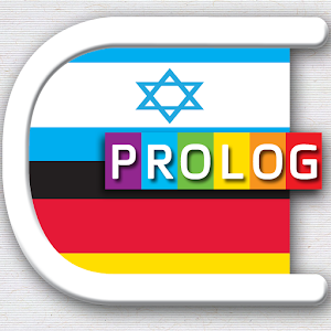 Cover art HEBRÄISCH - Wörterbuch (D)