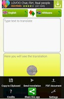 Screenshot of Interpreter- translator voice