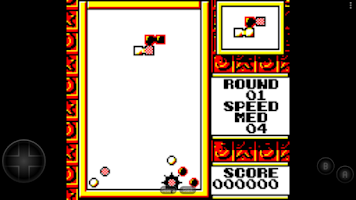 Screenshot of GBC.emu