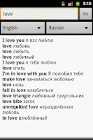 Screenshot of English to ... dictionary