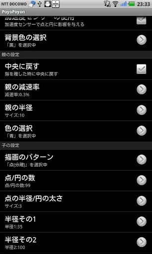 玩娛樂App ぽよぽよん (PoyoPoyon)免費 APP試玩