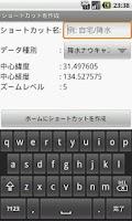Screenshot of 雨雲マップ (beta)