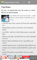 Screenshot of All Gujarati News Paper India