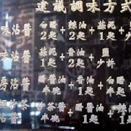 譚英雄麻辣鴛鴦火鍋