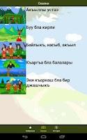 Screenshot of Djomakla