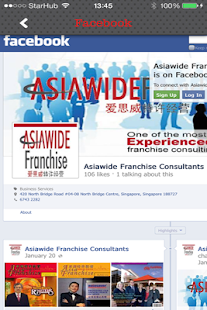 AsiaWide Franchise Consultants - screenshot