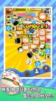 Screenshot of 야옹더배틀 for Kakao