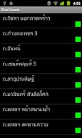 Screenshot of ThaiFloods 2013