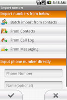 Screenshot of Private SMS & call