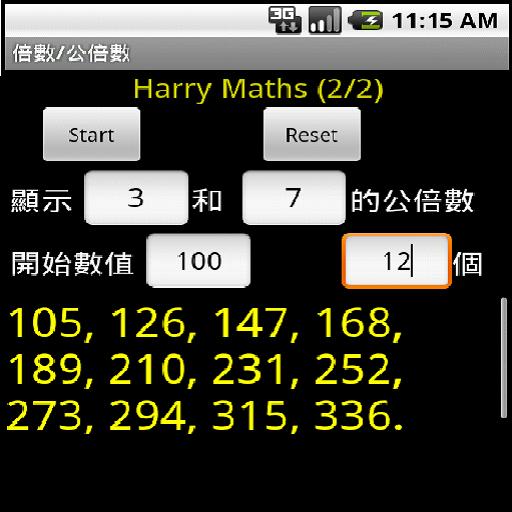 數學倍數/公倍數 教育 App LOGO-APP試玩