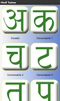Screenshot of Hindi Alphabet Trainer