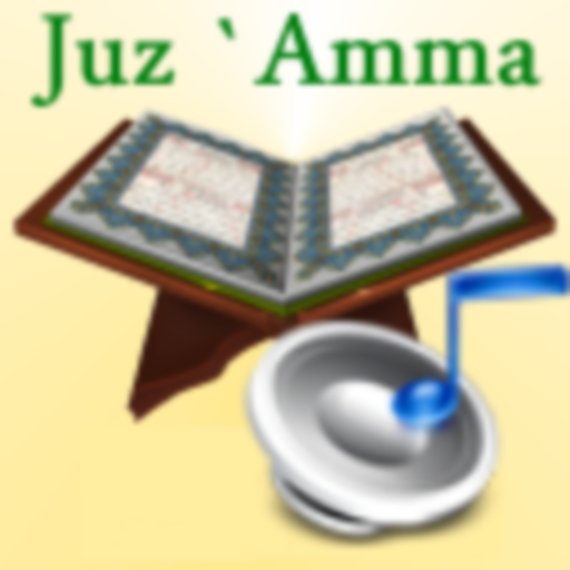 Audio Pack (Ahmad Al-Ajamy) 程式庫與試用程式 App LOGO-APP試玩