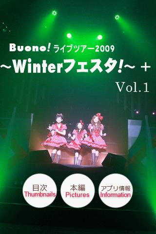 Buono [Winter Festa +]Vol.1