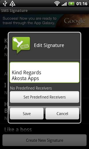 手機簽名王-手機化身簽名板,數位文件快速簽