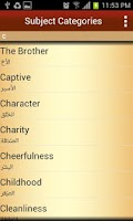 Screenshot of alHadith