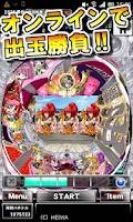 Screenshot of [GP]CRA戦国乙女2 9AX(パチンコゲーム)