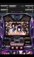 Screenshot of バジリスク~甲賀忍法帖~II