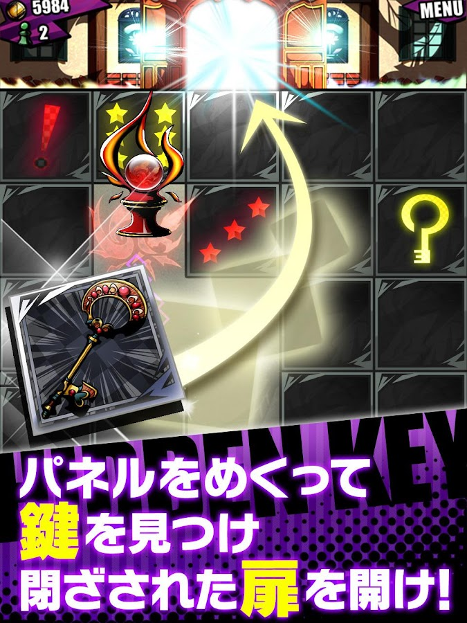 DivineGateJP Screenshot 17