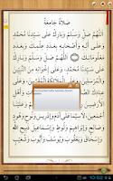 Screenshot of Bir Kırık Dilekçe