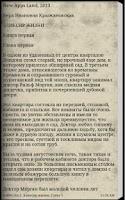 Screenshot of Эликсир жизни. Маги