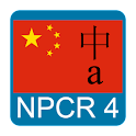New Practical Chinese Reader 4 icon