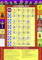 Screenshot of Hindu Calendar - Free