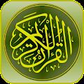 App Хадисы на Узбекском APK for Kindle