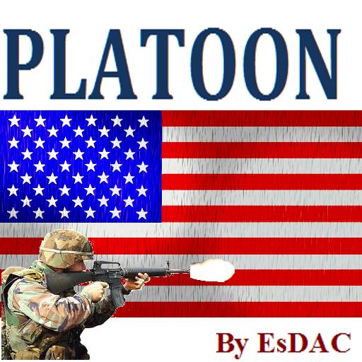 Platoon LOGO-APP點子