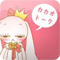 Pink Rabbit for Kakaotalk icon