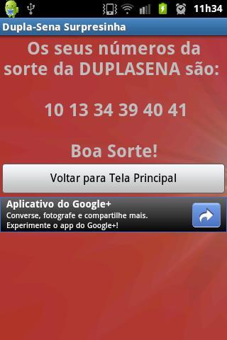 【免費工具App】Surpresinha Dupla Sena-APP點子