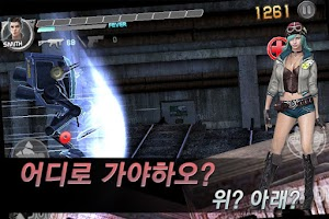 Screenshot of 킬좀비 for Kakao