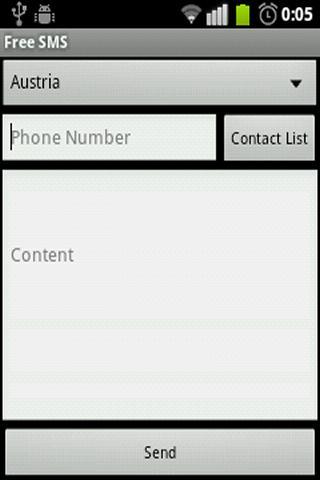 무료 SMS 응용 프로그램