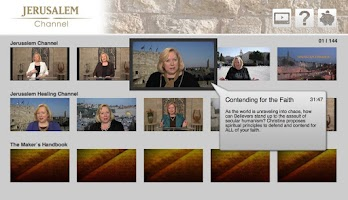 Screenshot of Jerusalem Channel