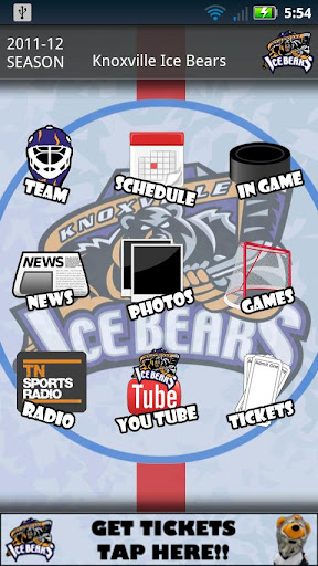 玩免費運動APP|下載The Knoxville Ice Bears app不用錢|硬是要APP