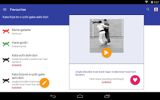 Screenshot of Judo Reference