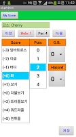 Screenshot of G-CORE Green Caddy Golf Korea