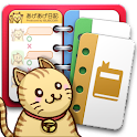 Refill:Moti-Up Diary icon