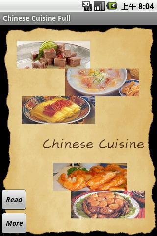 Chinese Cuisine Recipes - Lite