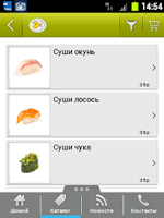 Screenshot of Семпай - доставка вкусной еды
