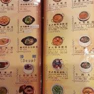 普吉島泰緬餐廳