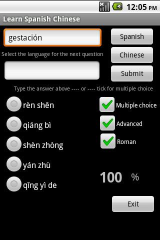 Learn Spanish Chinese