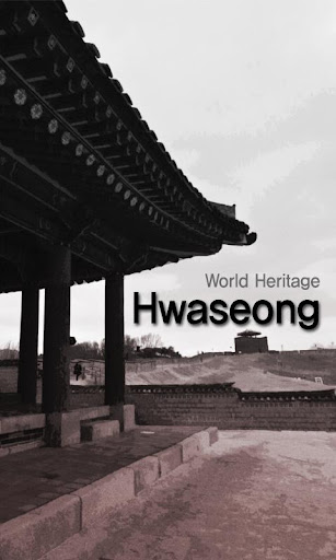 World Heritage Hwaseong