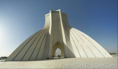Azadi Tower- Symbol of Tehran