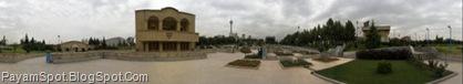 Goft-o-Goo Park, Tehran