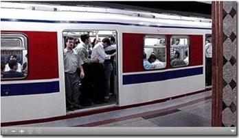 Tehran metro 1