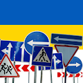 App Дорожные знаки Украины APK for Windows Phone