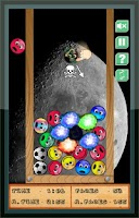 Screenshot of 2 Classic Games Meets - Bubble